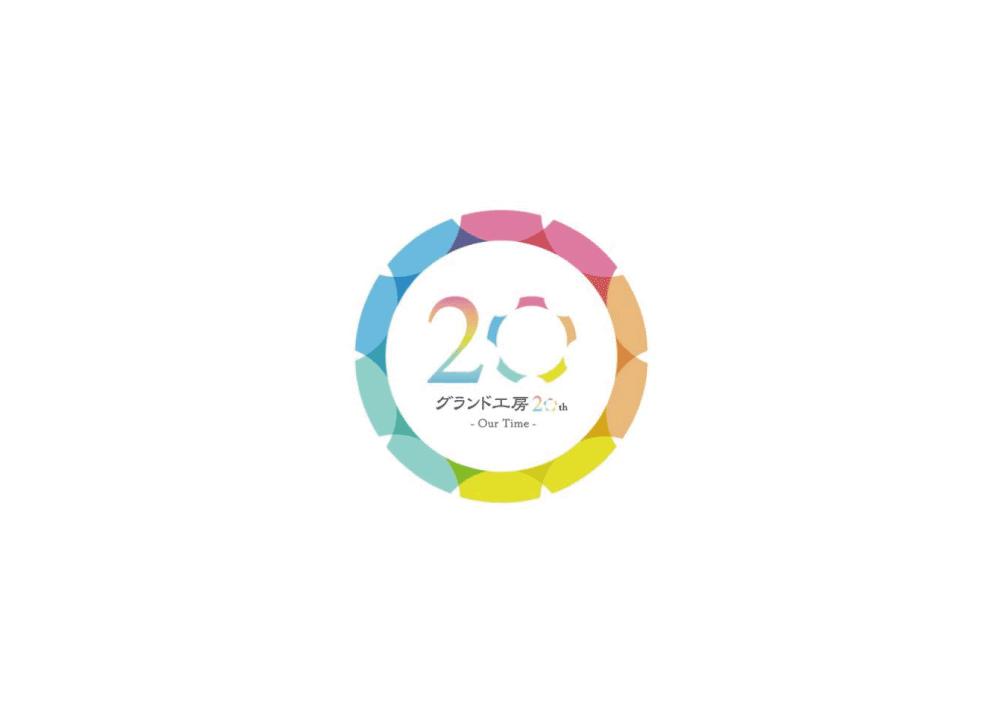 logo / グランド工房 様
