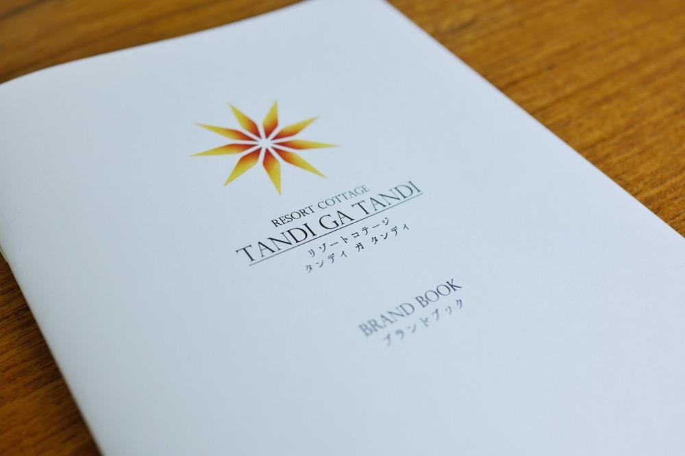 catalog / TANDI GA TANDI 様