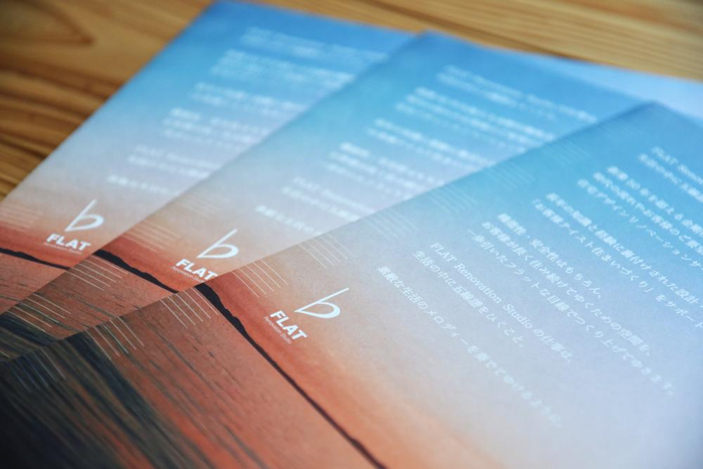 leaflet /  FLAT Renovation Studio 様