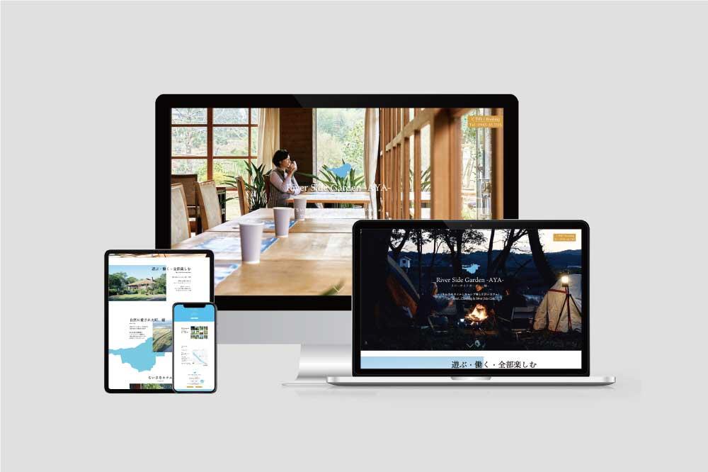 企業ブランドを強くするWEBサイトデザイン